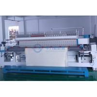 Buy cheap High quality computerized quilting embroidery machine from wholesalers