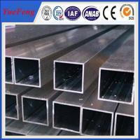 Buy cheap Hot! aluminum square hollow tube, aluminum alloy tube profile, aluminium extrusion tube product