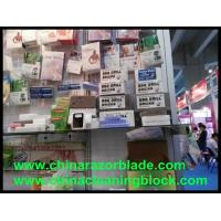 Buy cheap canton fair-01 product