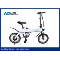 Quality Foldable Electric Boost Bicycle Aviation Aluminum Material 14 Inch Electric Bike for sale