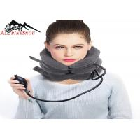 Buy cheap Portable Lightweight Inflatable Cervical Neck Stretcher Traction Device U- Shape product