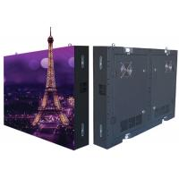 Buy cheap P6.67 Advertising LED Display Screen 22500 dots/㎡ Pixel With Large Viewing Angle product