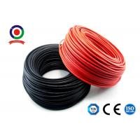 Buy cheap 2.5mm XLPE PV DC solar Cable product