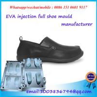 Buy cheap Adult Plain PVC Shoe Molding High Efficiency With ISO Certification from wholesalers