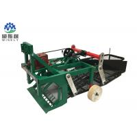 Buy cheap Durable Agricultural Harvesting Machines Tractor Groundnut Harvester 200 * 110 * 90 Cm product