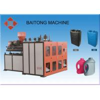Quality Double Station Automatic Plastic Blow Moulding Machine For 50ml-5l Pe Bottle 11kw  Power for sale