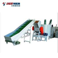 Buy cheap Waste Plastic Recycling Washing Line High Automation Level Bulk Density 0.3G/CM3 product
