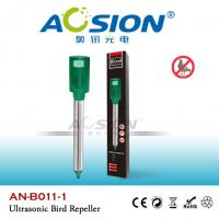 Buy cheap Advanced Ultrasonic Animal  Repeller product