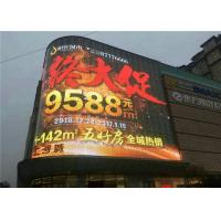 Buy cheap Flexible LED Curtain Wall Display Full Color Transparent Glass LED Screen product