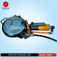 Buy cheap A480 steel strap packing machine product