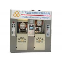 Buy cheap PVC/TPR/TPU/TR Fully Automatic Shoe Sole Making Machine with 2 stations 2 injectors from wholesalers