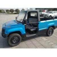 Buy cheap Electric Powered Pickup Truck Assembling Line , Vehicle Assembly Cooperation product