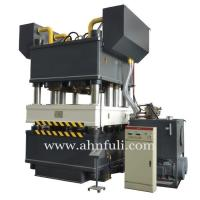 Buy cheap Embossed iron gates of 3600 tons of hydraulic molding machine, stainless steel door press product