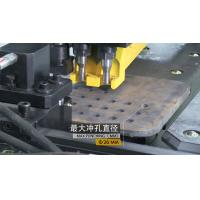 Buy cheap Stable High Speed CNC Plate Processing Machine Plate Marking Machine For Steel Plate product