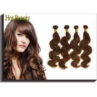 "Buy cheap Body Wave 100G Brazilian Remy Human Hair Extensions 12"" - 32"" With Different Colors product"