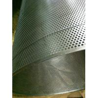 Buy cheap Alum / Stainless Steel Perforated Metal Mesh architectural Φ 1.14mm Hole product