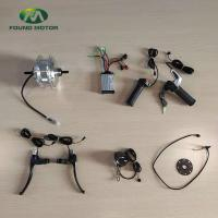 Buy cheap Electric bike conversion kit with Front drive motor 6-9 speed motor Optional for from wholesalers
