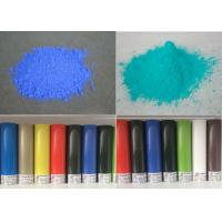 Buy cheap Solid Epoxy Powder Coating For Coal Mine Pipe Good Mechanical Performance product