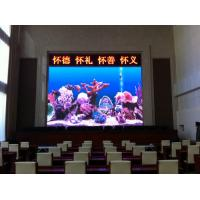 Buy cheap High Brightness Indoor Advertising LED Display product