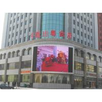 Buy cheap Piranha DIP 3 In 1 P10 Full Color LED Display , High Resolution LED Screen product