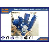 Buy cheap Pipe Cleaning Roots Air Blower , DN125 positive displacement blower aeration fan product