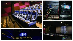 Buy cheap Blue 4D Cinema Motion Seats Leather Movie Chairs Pneumatic or Electronic Effects product