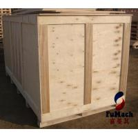 Buy cheap Sand Sliver color Oxidation Surface Treatment Simple And Aesthetic Appearance. product