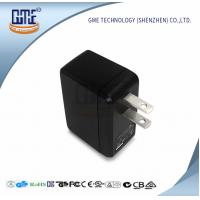 Buy cheap Phone Universal Electrical Adapters , AC DC Wall Power Adapter US Plug product