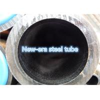 Buy cheap Thick Round Seamless Line Pipe Hot Rolled Stable Concentricity Large Diameter product