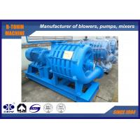 Buy cheap 3000m3/h Centrifugal Aeration Blowers Water Treatment , Chemical Gas product