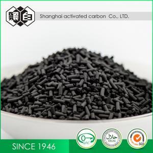 Buy cheap Anti Abrasion 500g/L Pellet 1.5mm Columnar Activated Carbon product