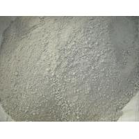 Quality CA 70 High Alumina Refractory Cement For Rotary Kiln  /  RH  /  DH Kiln for sale