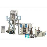 Buy cheap Automatic Blown Film Extrusion Equipment  With Rotogravure Printing Unit product