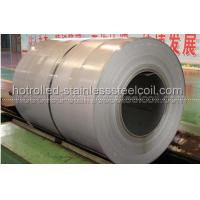 Buy cheap JIS ASTM AISI GB Hot Rolled Stainless Steel Coil Grade 201 202 304 2B finish product