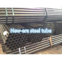Buy cheap SAE 1020 ASTM A513 Dom Seamless Tubing High Precision 12m Max Length product