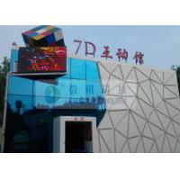 Buy cheap Reality Interaction Mobile 7d Theater With HD Projectors , Professional Audio product