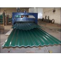 Buy cheap color steel roof tile from wholesalers