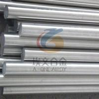 Buy cheap HiperCo27 (FeCo27)(UNS K92650) soft magnetic alloy bar in stock factory direct sale product