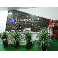 Shenzhen Gaoda Hot-pressing Product Co. Ltd.