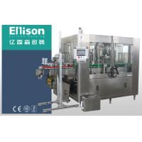 Buy cheap Aluminum Tin Can Filling Machine Carbonated Energy Drink Canning Filling Sealing Machine product