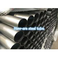 Buy cheap Boiler / Superheater Welded Steel Pipe Astm A178 Erw Round Shape 0.9 - 9.1mm WT Size product