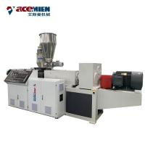 Buy cheap 200 Kw Plastic Roof Tile Making Machine Production Line PVC ASA Glazed Corrugated product