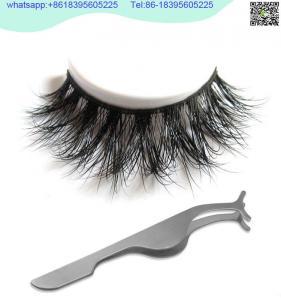 Buy cheap Wholesale fake eyelashes good quality 3d mink eyelash private label 3d Siberian mink lashes product