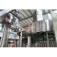 Buy cheap Yogurt Pulpy Puree Jelly Sauce Filling Machine For HDPE Bottle Electric Driven product