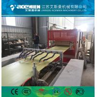 Buy cheap PVC ceiling wall panel extruder machine plastic profile production line product