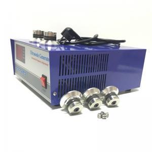 Buy cheap 54khz Digital Ultrasonic Generator , Ultrasonic Vibration Generator For from wholesalers