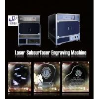 Buy cheap Practical Glass 3d Laser Engraving Equipment , 3d Laser Subsurface Engraving Machine product