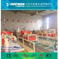 Buy cheap PVC ceiling wall panel plastic extrusion making machine from wholesalers