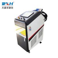 Buy cheap Automobile Laser Cleaning Machine / Laser Metal Cleaning Machine Energy Saving product