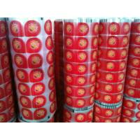 Buy cheap PET printing roll sealing film for seal jelly cups from wholesalers